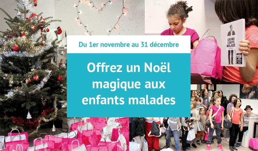 Un Noël avec les enfants de Sourire à la vie